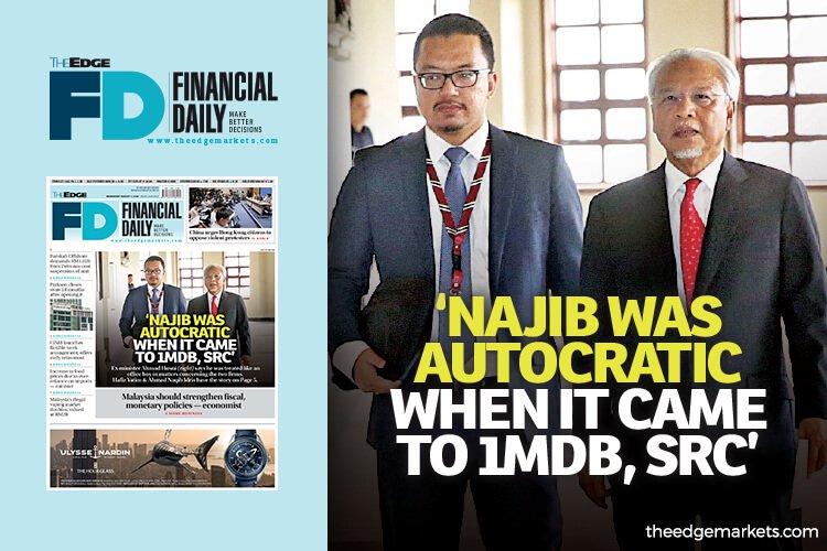 """""""纳吉在1MDB和SRC事务上专制"""""""